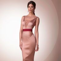 Rochie de seara My Secret Blush by Bien Savvy